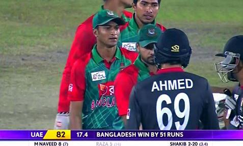 Photo of ایشیا ٹی ٹوئنٹی کپ : متحدہ عرب امارات  کی بنگلہ دیش کے ہاتھوں شکست
