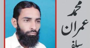 ڈی پی او قصور سید علی ناصر رضوی کی محنتوں کی وجہ سے2015کی نسبت2016میں جرائم کی شرح میں40فیصد کمی ہوئی