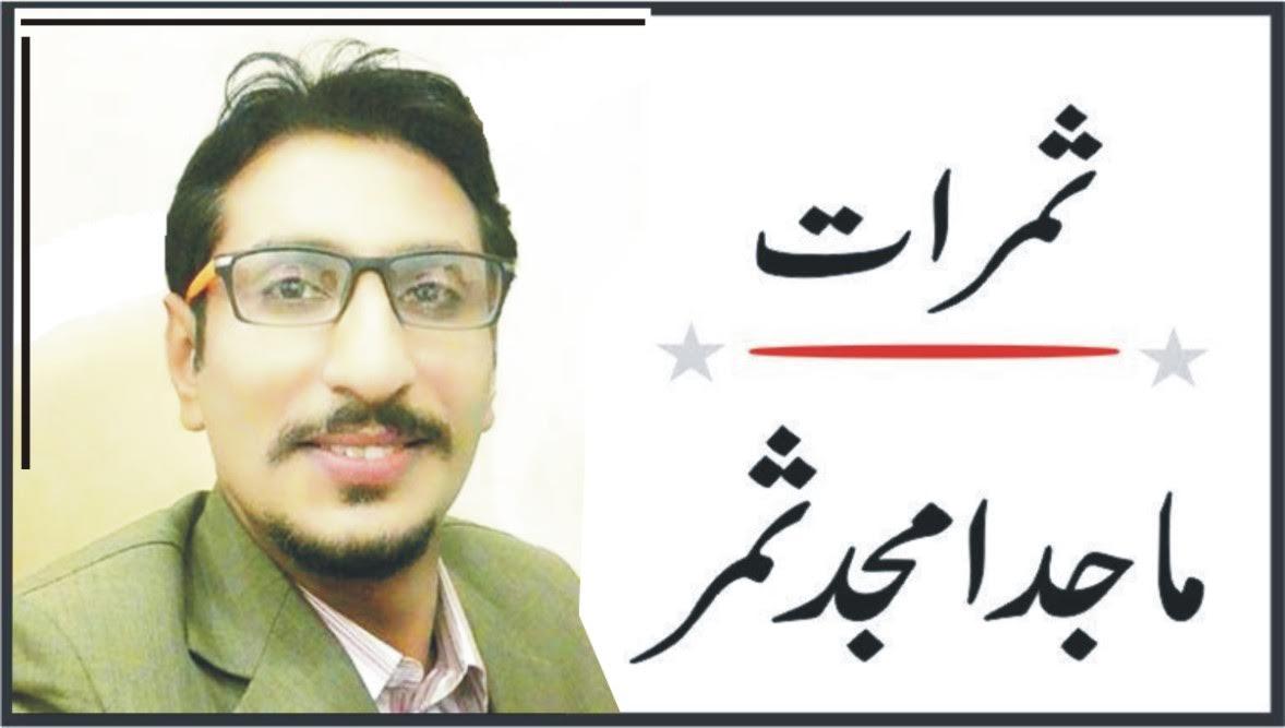 majid amjad