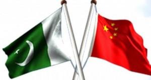 چین نے پاکستان پر امریکی صدر کی الزام تراشی مسترد کردی