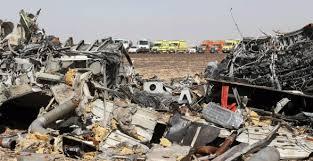 پاک فضائیہ کا میراج طیارہ گرکر تباہ