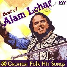 Photo of عالم لوہار کی 38ویں برسی آج منائی جارہی ہے