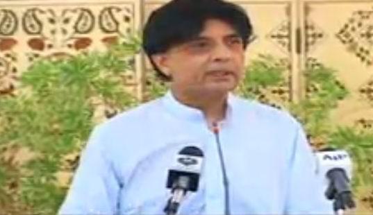 عمران خان جو بیج بورہے ہیں وہ پاکستان کی جڑیں ہی ہلاکر نہ رکھ دے، چوہدری نثار