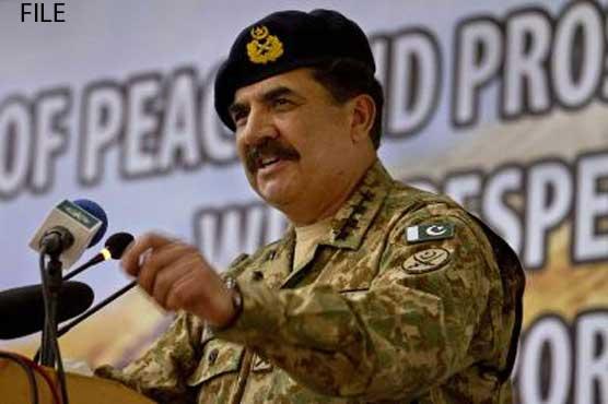 لاہور: جنرل راحیل شریف نے آرمی میوزیم کا افتتاح کر دیا