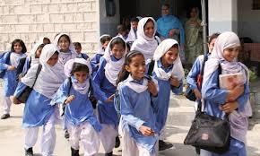 اسلام آباد: راولپنڈی میں یکم مارچ کو عام تعطیل کا فیصلہ