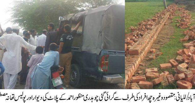 مصطفی آباد: چھ افراد کی مقامی صحافی کے پلاٹ پر قبضہ کرنے کی کوشش، پولیس کی بھر وقت کاروائی