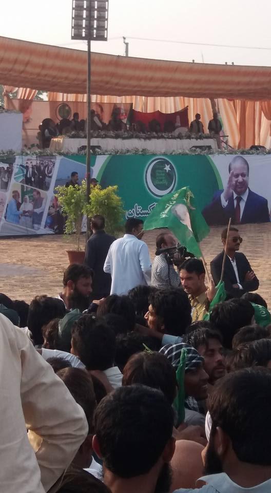 وزیر اعظم پاکستان کے جلسے میں جیبیں کٹنے والوں کا مقدمہ تھانہ بھائی پھیرو میں درج