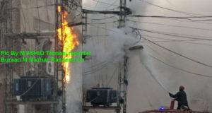 اوکاڑہ : ریسکیو 1122 کی فوری کاروائی بڑے حادثہ سے بچا لیا