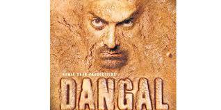 عامر خان کی فلم ''دنگل'' کا ٹریلر مقبولیت کی انتہا کو پہنچ گیا