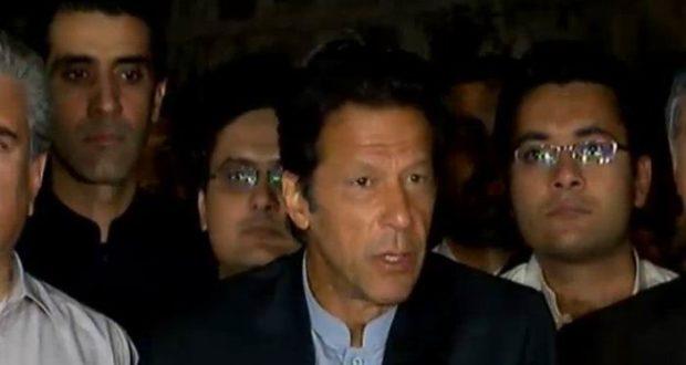 اگر نوازشریف بے قصورتھے تو اسمبلی میں ثابت کرتے : عمران خان