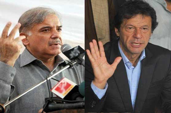 وزیراعلیٰ پنجاب نے عمران خان کو 26 ارب ہرجانے کا نوٹس بھیج دیا
