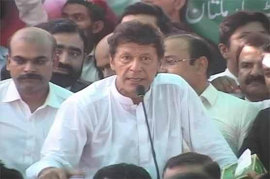 حکومت چاہتی ہے کہ ہم اسلام آباد بند نہ کریں تو وزیراعظم تلاشی دے دیں،عمران خان