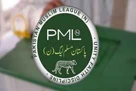 الیکشن کمیشن نے (ن) لیگ کی صدارت کا عہدہ خالی قرار دے دیا