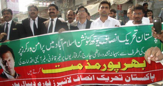دیپالپور:پی ٹی کارکنوں کی گرفتاریاں ن لیگ کا اعترافِ جرم ہے ،ڈاکٹر امجد وحید ڈولہ