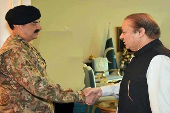وزیر اعظم نواز شریف سے چیف آف آرمی سٹا ف جنرل راحیل شریف کی الوداعی ملاقات