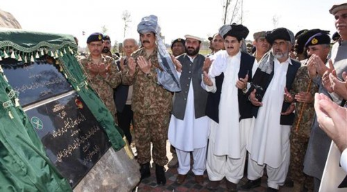 آرمی چیف جنرل راحیل شریف کا شمالی اورجنوبی وزیرستان کا دورہ