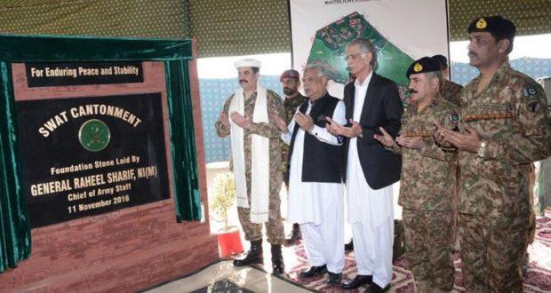 آرمی چیف نے سوات میں فوجی چھاونی اور آرمی پبلک اسکول کا سنگ بنیاد رکھ دیا
