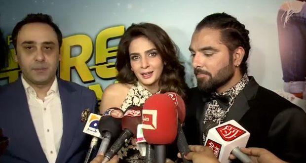 فلم لاہور سے آگے کا خوبصورت پریمیئرشو