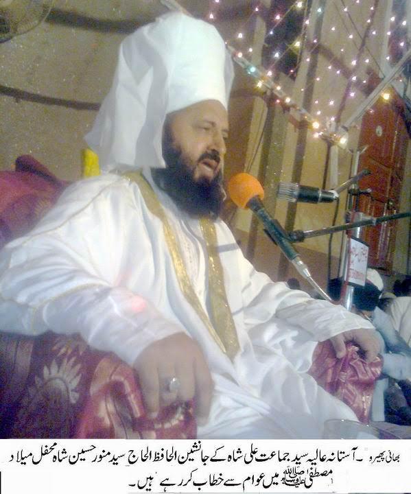 بھائی پھیرو:نبی کریم ﷺ سے محبت ایمان کا تقاضا ہے۔،پیر جماعت علی شاہ
