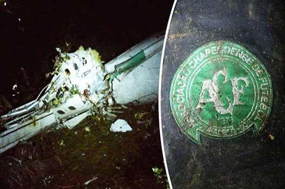چیپکونس ریئل فٹبال ٹیم کے کھلاڑیوں کو لے جانیوالا طیارہ کولمبیا میں گر کر تباہ