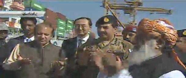 پاکستانی تاریخ کا سنہرا دن،  گوادر بندر گاہ کا باضابطہ افتتاح
