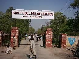 اقبال ٹاؤن میں فائرنگ، گورنمنٹ سائنس کالج کا پروفیسر قتل