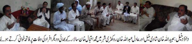 داؤدخیل:ہم نے اپنے دور اقتدار میں عوام کی عملی خدمت کی ہے، عبیداللہ خان شادی خیل