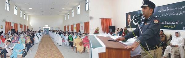 اوکاڑہ : اقبال ڈے کے حوالے سے گورنمنٹ کالج برائے خواتین میں نظریہ پاکستان فور م کے زیر اہتمام تقریب کا انعقاد