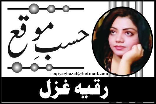 پاکستانی عوام کی نگاہیں اب سپریم کورٹ کی طرف ہیں !