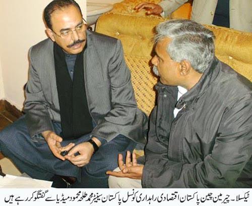 سی پیک پراجیکٹ کسی پارٹی کا نہیں یہ پاکستان کا پراجیکٹ ہے، سینیٹر محمد طلحہ محمود