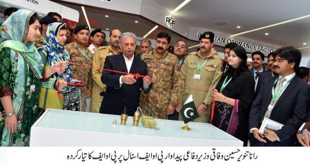 ٹیکسلا:پوری پاکستانی قوم کو پی اوا یف کی اعلیٰ کارکردگی پر بجا طور پر فخر ہے،راناتنویر حسین