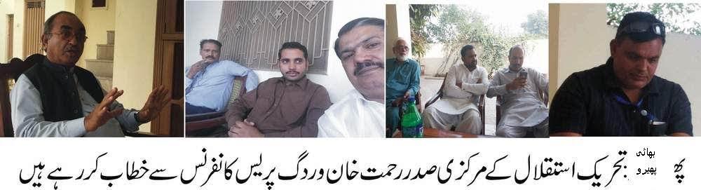 بھائی پھیرو:ملک میں مارشل لاء کا کوئی امکان نہیں، رحمت خان وردگ