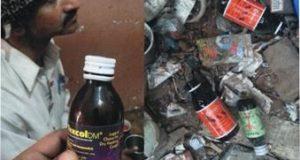 الہ آ باد اور اس کے گردو نواح میں نشے کے سیرپ کی سرعام فروخت
