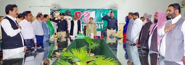 اوکاڑہ : پاکستان ہماری امیدوں کا محور ہے . ڈپٹی کمشنر صائمہ احد ،ڈی پی او حسن اسد علوی