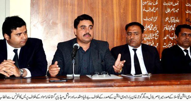 ٹیکسلا:بار ایسوسی ایشن ٹیکسلا کاگوجر خان واقعہ پر شدید احتجاج