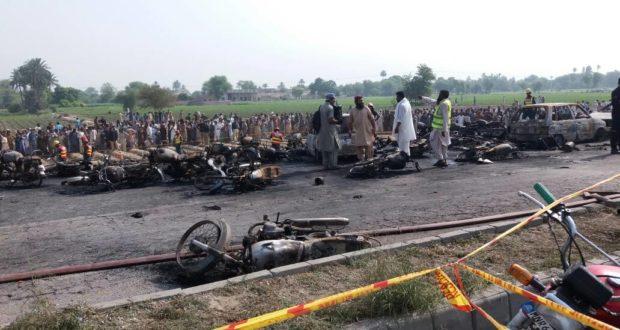 بہاولپور :آئل ٹینکر میں آگ لگنے سے 123 افراد جھلس کر جاں بحق،100زخمی