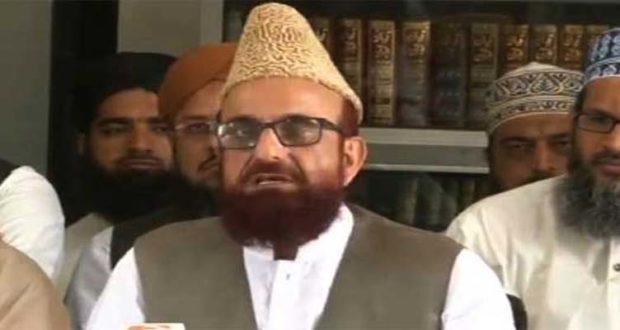 آج عیدالفطر کا چاند دیکھنے کے لیے رویت ہلال کمیٹی کااجلاس پشاورکی بجائے اسلام آباد میں ہوگا۔
