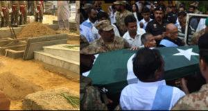 ڈاکٹررتھ فاؤ کی قومی اعزاز کے ساتھ تدفین کردی گئی